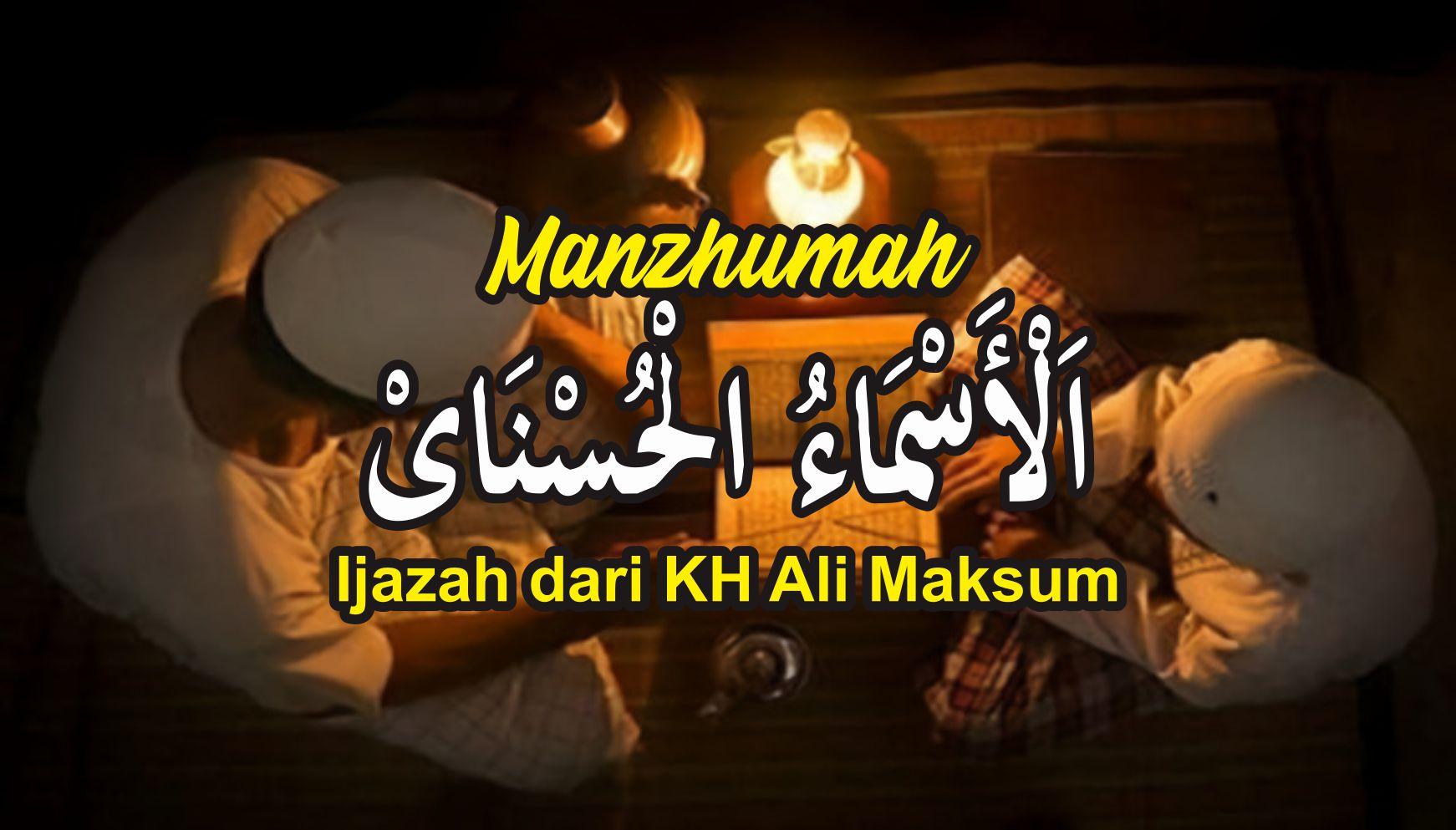 Manzhumah Asmaul Husna, Ijazah dari KH Ali Maksum